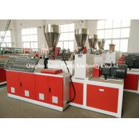 Buy cheap Waterproof Stone Plastic PVC Artificial Marble Machine 3.5t/D from wholesalers