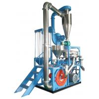 Buy cheap Strong Plastic Auxiliary Machine , Disk Rotor Type Plastic Grinding Machine from wholesalers
