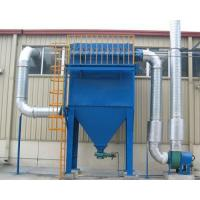 Buy cheap Pulse Jet Bag Filter High Cleaning Efficiency from wholesalers
