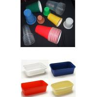 Buy cheap Energy Saving Hydraulic Disposable Cup Making Machine With PID Temperature Control from wholesalers