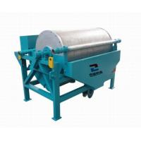 Buy cheap Manganese ore magnetic separator from wholesalers