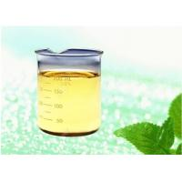Buy cheap Octenylsuccinic Anhydride CAS 26680-54-6 ,  Moisture Resistant OSA  Yellow Clear Liquid from wholesalers