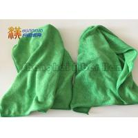 Buy cheap Green / Blue Microfiber Cleaning Cloth For Car Detailing And Kitchen Cleaning from wholesalers