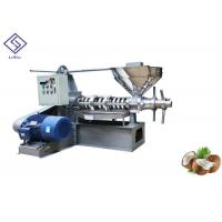 Buy cheap Screw Industrial Oil Press Machine Coconut Oil Processing Machine 400 - 750 Kg/H from wholesalers