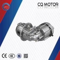 Buy cheap 48v/60v 500w/650w/800w electric tricycle/rickshaw/golf cart bldc motor from wholesalers
