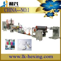 Buy cheap Expanded PE Foam Sheet Machine from wholesalers