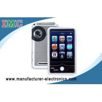 Buy cheap Mp4 video player firmware,with Speaker and camera(IMC-M68) from wholesalers