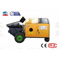 Buy cheap Secondary Structure Small Concrete Pump Full Hydraulic Concrete Casting Pump from wholesalers