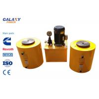 Buy cheap Double Acting Small Hydraulic Cylinder Central Solid Hydraulic Jack Hollow Plunger from wholesalers