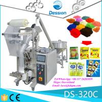Wholesale 1-100gram Auger Automatic Measuring Bean/Rice/Coffee Flour Powder Packing Machine from china suppliers
