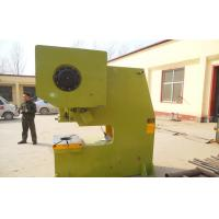 Buy cheap Continuous Steel Perforating Machine , Metal Sheet Perforating Machine Low Noise from wholesalers