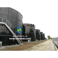 Buy cheap Over 2000m3 Glass-Fused-to-Steel Municipal Water Tanks with Aluminum Deck Roof from wholesalers