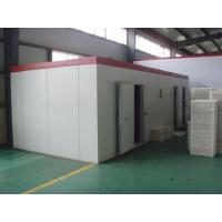 Buy cheap chicken iqf freezer from wholesalers