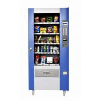 Buy cheap sanitary napkins vending machine with 5 spiral vend channels from wholesalers