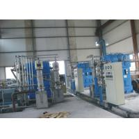 Quality High Purity Cryogenic Air Separation Plant 76KW - 1000 KW For medical for sale