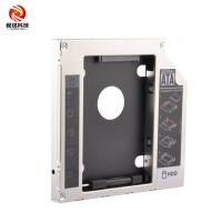 Buy cheap second HDD Caddy/Enclosure 12.7 mm optical drives with a PATA connection and holds SATA hard drive from wholesalers