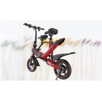 Buy cheap Family Folding Travel Bike 15 Degrees Climbing Ability Short Charging Time from wholesalers