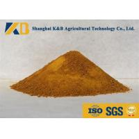 Buy cheap Healthy Corn Protein Powder / Poultry Feed Additive No Sand And Gravel Impurities from wholesalers