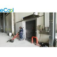 Buy cheap Low Noise Energy Saving Cold Room Warehouse Air Cooled For Seafood Storage from wholesalers