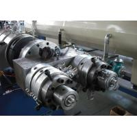 China PVC TWIN Pipe Production Line-PVC  Pipe Production Line- Pipe Production Line on sale