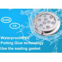 Buy cheap IP68 Waterproof 316 Stainless Steel Underwater Boat Led Light for Marine Yacht from wholesalers