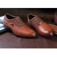 Wholesale Autumn Comfortable Office Shoes Mens Casual Leather Shoes With Metallic Decoration from china suppliers