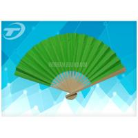 Buy cheap Plain color wedding personalized folding hand with natural bamboo frame from wholesalers