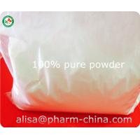 Buy cheap White Powder Desonide Pharmaceutical Raw Materials Antibacterial Ointment CAS 638-94-8 from wholesalers
