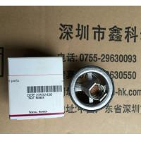 Buy cheap Detroit diesel engine parts,Liner, ring piston for detroit,23524349,23503831,23522955,8928932 from wholesalers