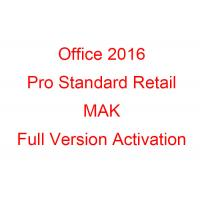 Buy cheap 50PC Microsoft Office 2016 Key Code , Genuine Product Code Office 2016 Pro from wholesalers