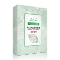Silk Paper Facial Mask Whitening Clear , Hydrating Paper Face Mask Beauty Manufactures