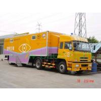 Buy cheap Mobile Clinic Trailer from wholesalers