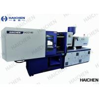 Buy cheap 380mm Open Stroke Precision Injection Molding Machine For ABS Products product
