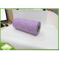 China Colorful Printing PP Spun Bond Non Woven Fabric Eco Friendly And Recyclable on sale