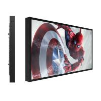 Buy cheap Tft 1080p LCD Screen Display Module Backlight 65 Inch 2000 Nits High Brightness from wholesalers