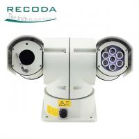 Buy cheap Outdoor Security Car PTZ Camera IP / AHD Analog Infrared 180 ° Vertical Rotating from wholesalers