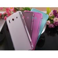 Buy cheap Huawei Ascend G510 Matte frosted tpu gel case cover skin funda capa estuch Hulle Coque from wholesalers