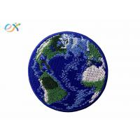 Buy cheap Blue Earth World Planet Embroidered Badge Patch Iron On Custom Sew On Patches from wholesalers
