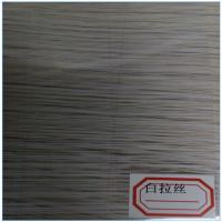 Buy cheap High quality Self-Adhesive Stripe Design Decorative Window Film from wholesalers