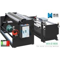 Wholesale Single Handed Operation Non Woven Fabric Slitting Machine With PLC Control from china suppliers