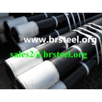 Buy cheap oilfield equipment:casing pipe from wholesalers