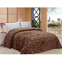 Buy cheap Giraffe Pattern Warm Comforter For Winter Machine Made Custom Color Printed from wholesalers