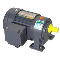 Wholesale Big Gear Motor - 2 from china suppliers