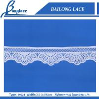 2014 hot selling design lace triming Manufactures