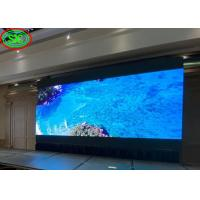 Buy cheap High Refresh Rate over 3840hz Stage Background Big Magnetic Module P2 LED Display / P2 LED Indoor Video Wall from wholesalers