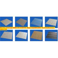Buy cheap Clear plastic ceiling anti-mould smoke proof pvc ceiling tiles from wholesalers
