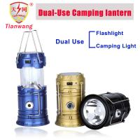 Buy cheap 2016 New Type Hot Multi-Functional Solar Rechargeable Camping Light Solar Lantern from wholesalers