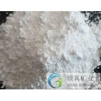 Buy cheap Wet ground cosmetic grade Mica powder Mica scraps/thick mica sheet,mica plate,mica powder for fire extinguishing agent from wholesalers