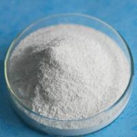 Buy cheap Potassium Citrate Food Additives from wholesalers