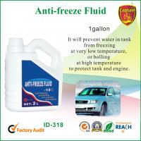 Buy cheap Anti freeze fluid of cooling system / anti boiling , car tank water from wholesalers